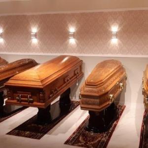 Agência funerária em santo André